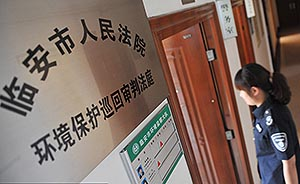 """最高法机关报:环保法庭""""等米下锅"""",14省区市去年结案为零"""