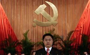 南京市委书记杨卫泽撰文:当官不易是当干部的应有之义
