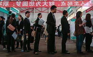 美媒:跨国公司在华缺乏管理人才,特别是在二三线城市