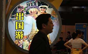 上海游客在匈牙利遭遇假警察搜身盗包,旅行社推诿避责