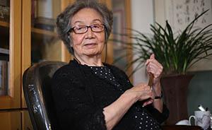 """90岁""""布道者""""叶嘉莹:如果有来生,还教古诗词"""