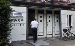 上海专家论证厕所文明用语,要活泼也要体现海派文化特色
