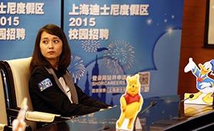 上海迪士尼餐饮以中餐为主,西餐之外还将有亚洲其他的风味