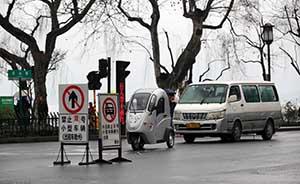 """""""黄金周""""自驾怎么游杭州:西湖景区小型车""""单双号""""限行"""