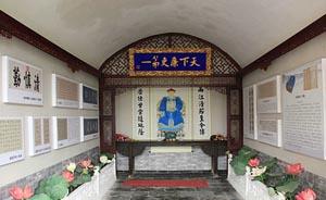 """中央纪委和王儒林都推重的""""天下廉吏第一""""于成龙是谁?"""