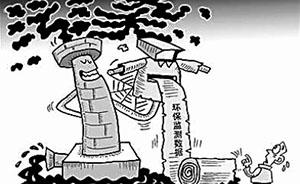 """江苏18企业因环保信用差上黑榜,南京老牌央企""""二进宫"""""""