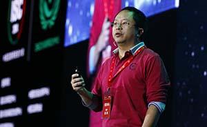 周鸿祎:中国缺乏网络攻击人才,没有矛怎么研究盾?