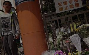昆明小学踩踏事故发生后的24小时:市民赶来献花、悼念