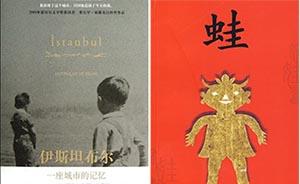 本世纪哪些诺贝尔文学奖作家最受中国读者欢迎?