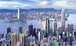 国平:爱国爱港就该为香港的前途着想