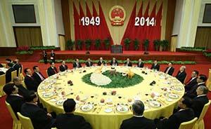 国务院举行国庆65周年招待会,习近平等出席