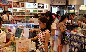 去日本玩?免税商品今起扩大到食品、酒类、药妆品