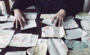 反腐高压下多地现吃喝白条追债潮:历史欠账由谁买单成难题