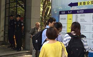 """3个月前遭遇""""纵火案"""",杭州7路公交车黄金周期间警察上岗"""