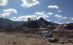 废墟中的香格里拉古城:居民叹祖传物烧成灰烬,恢复原貌太难