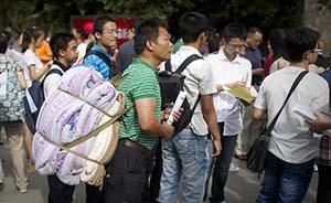 复旦贫困新生全国高校最多,校方回应不会挤占其他招生名额