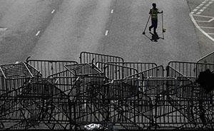 党报刊文:美英为发动占中布局数年,或令香港付出更大代价
