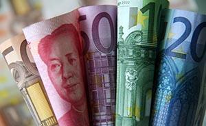 紧跟英国,欧洲央行考虑把人民币纳入外汇储备