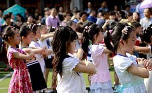 """上海虹口""""先行先试""""校长书记实训基地,幼师任小学校长助理"""