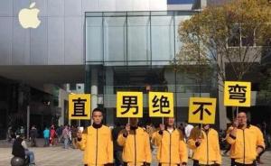 """iPhone6大陆首发:黄牛加价囤货,国产手机""""砸场"""""""