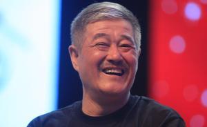 """赵本山响应文艺座谈会称""""激动得睡不着"""""""