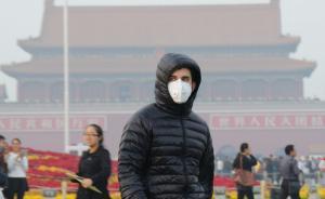 中国旅游研究院:雾霾正成为入境游低迷的主因之一