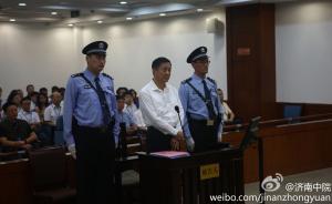 薄熙来案公审微博直播负责人:照片音视频是应网友要求后加的