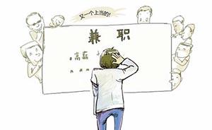 上海松江大学城新生报警数据:网络诈骗占四成远超物品被盗