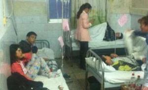 河南一小学98名学生校内就餐后呕吐腹泻送医,疑食物中毒