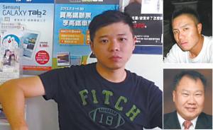 台湾间谍策反大陆赴台学生,鼓动回大陆报考党政机关