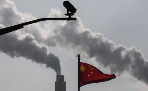 环保部门主导环境信用评价引争议,官员称第三方认证不成熟