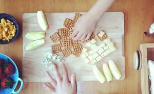 春节带孩子进厨房吧,这里有最好的生活学习机会