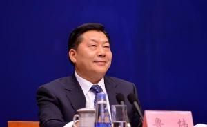 国家网信办主任鲁炜:为世界互联网共享共治搭建中国平台
