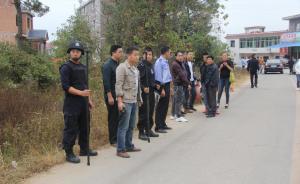 江西砍杀小学生嫌犯踪迹出现,警方组织警力围捕