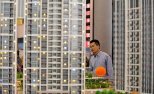 众筹建房能让买房成本降20%?只筹钱没房子
