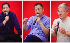 儒家与政治:中国的价值才是真正的普世