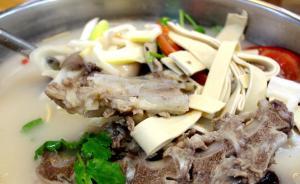 羊肉粉+增白剂+水=浓香羊汤,专家吁加强食品添加剂监管