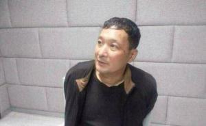 哈尔滨连环杀人疑犯王庆新被抓,作案两起杀3人重伤1人
