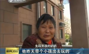 江苏高邮一小区2儿童结伴外出后失踪,10岁男孩现尸河中