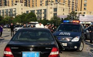 """杭州男子""""心情不好""""公园内飙车发泄,被警方巡逻车撞击逼停"""