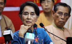 """昂山素季:缅甸政治改革已经陷于""""停滞"""""""