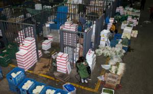 上海食品安全追溯制度近期出台,今年核发举报奖励逾20万