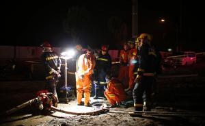 男童跌入上海松江一工地窨井死亡,据称井盖系施工方打开