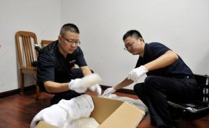 上海警方一昼夜跟踪嫌犯1500公里,缴获冰毒21千克