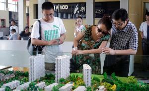 公积金贷款全家一起还:武汉推新政,父母子女公积金打通用