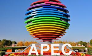 """APEC蓝""背后:暗访、曝光、约谈,京污染物减排40%"