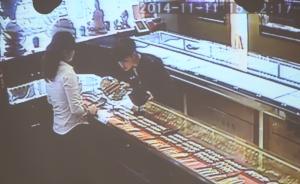 """上海18岁男子酷似""""都教授"""",每月生活费过万仍偷抢金项链"""