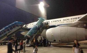 南航飞北京航班迫降,官方称发动机故障所致并非空中遭鸟击