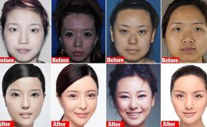 英媒:追求西方面容的中国女性去韩国整容后,易在海关被拦