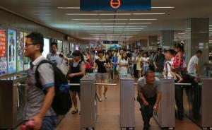 上海1013人地铁逃票被记入征信系统,原因:冒用敬老卡等